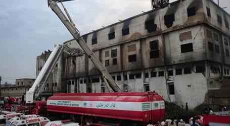 Two awarded death sentence in Baldia factory fire case