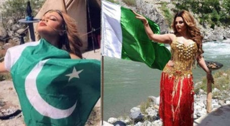 Indian actress Rakhi Sawant's picture with Pakistani flag goes viral