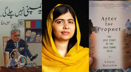 Six Books Which Stirred Controversy In Pakistan