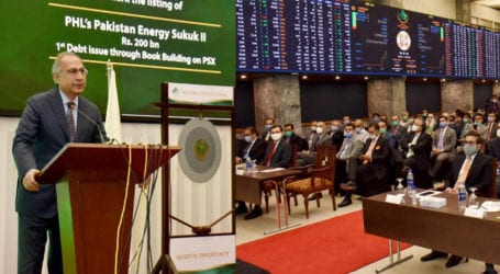 Pakistan stock market is performing excellently: Finance Adviser