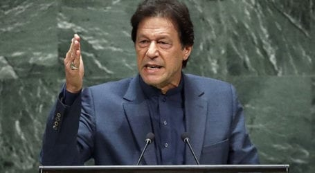75th UN Day a reminder that Kashmir dispute remains unresolved: PM