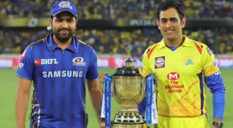 IPL cricket set to kick off in UAE