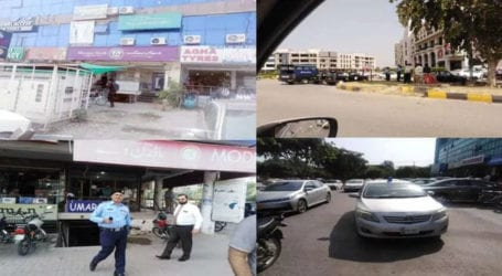 Citizen robbed of Rs1.5 million in Islamabad Sector I-8