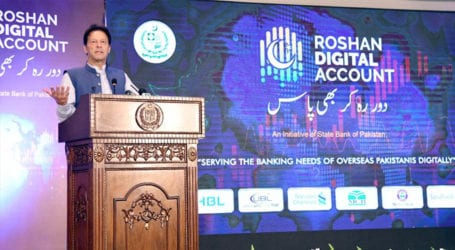 Overseas Pakistanis biggest untapped assets of country: PM Imran