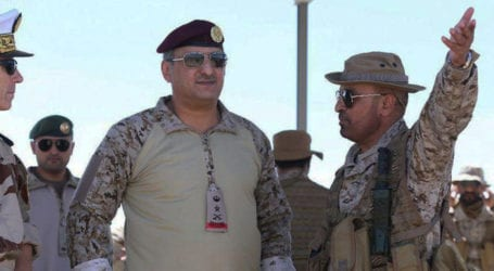 Saudi military commander sacked over corruption charges