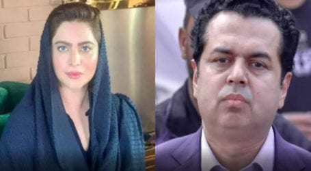 Police set up committee to probe harassment allegations against Talal Chaudhry