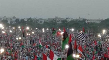 PDM set to hold public rally in Peshawar today