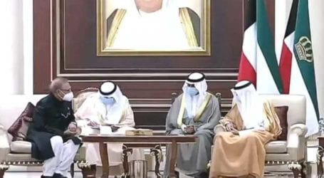 Kuwait's visit: President offers condolences over Sheikh Sabah's death