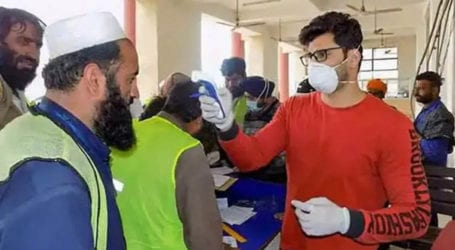 Pakistan reports 1,167 COVID-19 cases, 14 deaths