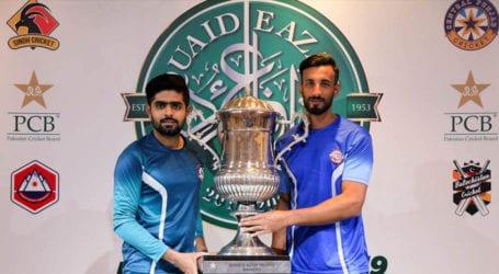 Squads announced for Quaid-e-Azam Trophy in Karachi