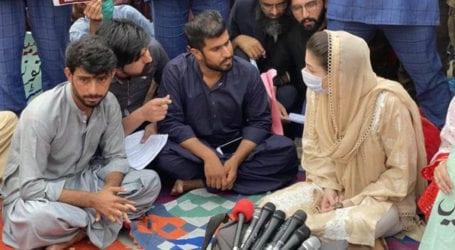 No need of inquiry into Karachi incident: Maryam Nawaz