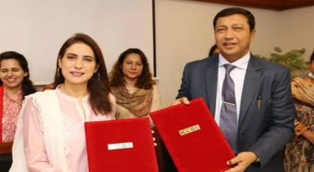ICCBS, Pink Pakistan Trust ink MoU to support breast cancer survivors