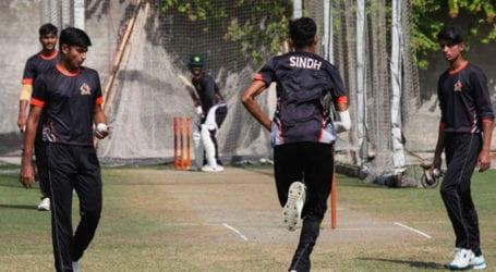 PCB announces prize money for Under-19 ODI tournament