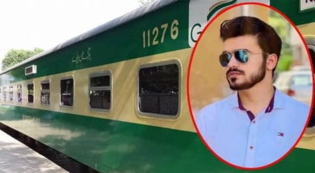 Youth dies after falling from train