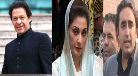 Allegations of rigging in GB election: A fading shadow for losers