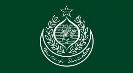 Sindh Education Dept bans visitors' entry due to coronavirus