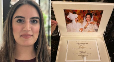 Bakhtawar Bhutto to get engaged on Nov 27