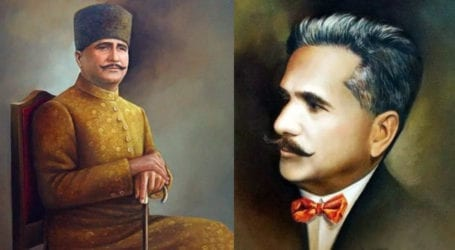 Is Iqbal's vision for an ideal Pakistan fulfilled?