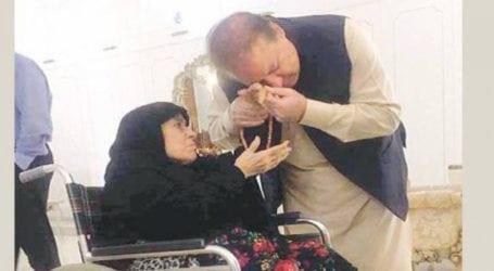 Nawaz Sharif's mother passes away in London