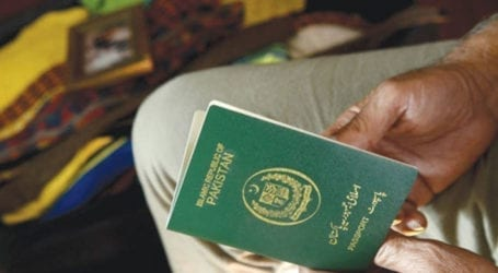 UAE temporarily suspends issuance of visit visas to Pakistan: FO