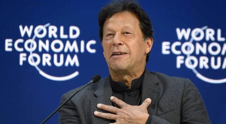 PM to address WEF's Strategy Dialogue on Pakistan today