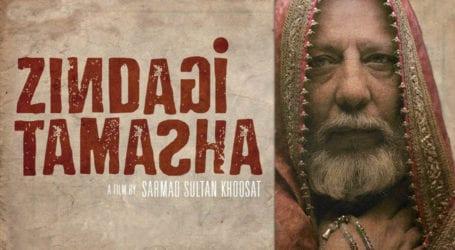 'Zindagi Tamasha' selected for Oscar consideration