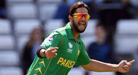 Imad Wasim joins BBL team as overseas player