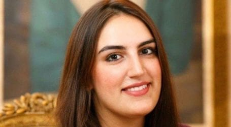 Bakhtawar Bhutto Zardari to tie knot next month