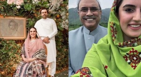 Bakhtawar Bhutto Zardari shares short video of her engagement