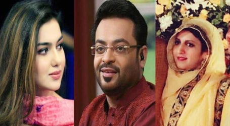 Aamir Liaquat divorces his wife