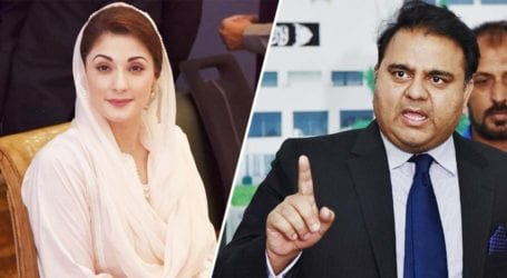Couldn't manage a kitchen but wants to manage the country: Fawad lashes out at Maryam Nawaz