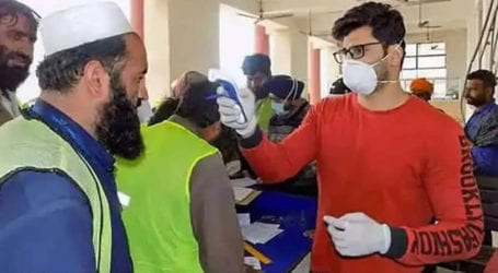 Pakistan reports 1,245 new coronavirus cases, 40 deaths