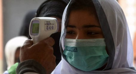 Pakistan reports 3,119 new COVID-19 cases, 44 deaths