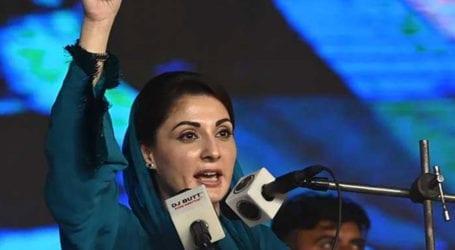 Maryam demands judicial commission to probe 'Nawaz's conviction'
