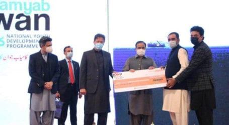 PM announces Rs17 billion development package for Sialkot