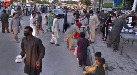 4.2 magnitude earthquake jolts Islamabad, adjoining areas