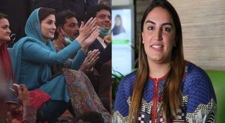 Maryam Nawaz not to attend Bakhtawar Bhutto's wedding