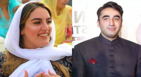 Everything you need to know about Bakhtawar Bhutto's wedding