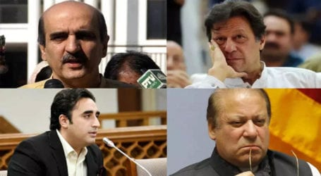 Foreign funding case: Is a watershed moment approaching for PTI?