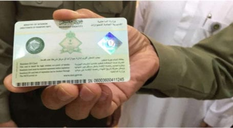 Saudi Arabia tointroduce new Iqama fee structure
