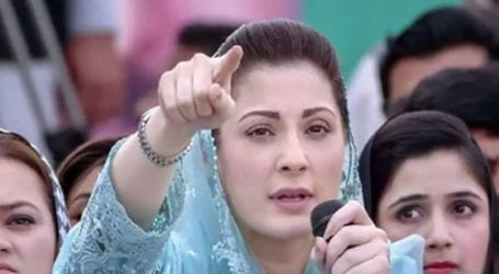 Maryam Nawaz once again rules out dialogue with PTI led-govt