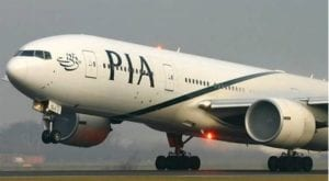 PIA has vaccinated its entire crew and ground staff against COVID-19. Source: FILE/Online.