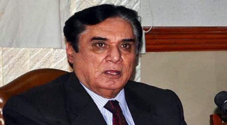 Chairman NAB summoned in National Assembly, Standing Committee