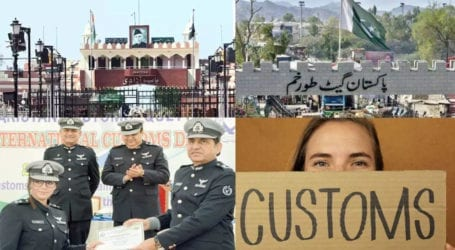 World Customs Day: A need to secure cross-border business environment