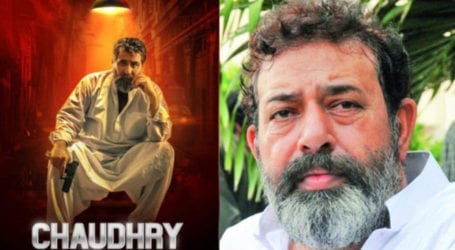 Trailer of biopic on slain policeman Chaudhry Aslam released