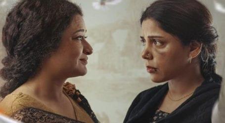 Singer Hadiqa Kiani to make acting debut in drama 'Raqeeb Se'