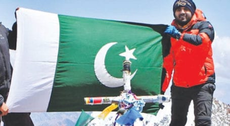 Pakistani climber announces to climb Africa's highest peak in 24 hours