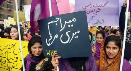 Aurat Azadi March crucial for women to get rid of gender inequity: Organisers