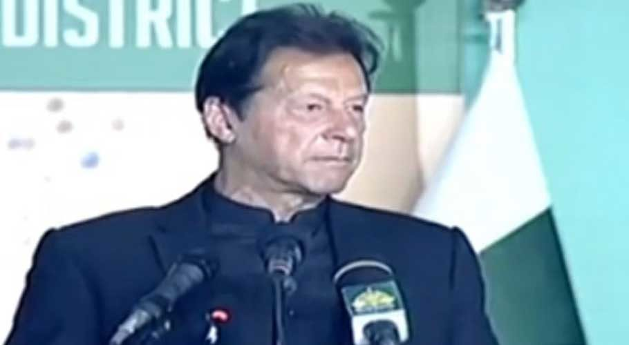 Central Business District to transform Lahore into modern city: PM Imran