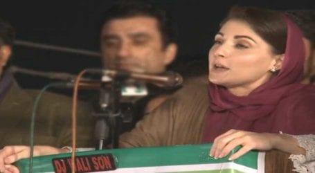 Daska by-election 'a war', says Maryam Nawaz